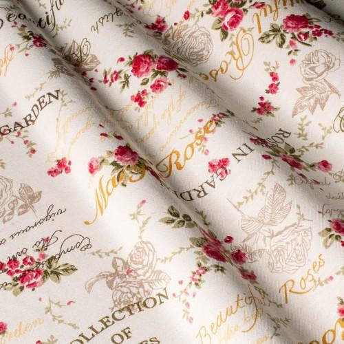 Красивые шторы в стиле прованс малиновый - 22256v10