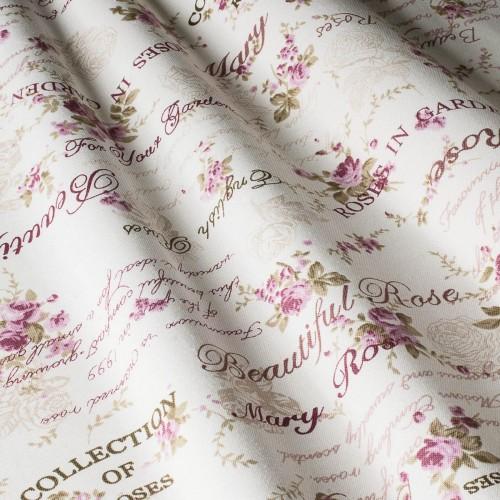 Красивые шторы в стиле прованс розовый - 22256v9